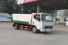 程力威牌CLW5041ZXLK5型厢式垃圾车