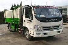 北重电牌BZD5080ZZZE9型自装卸式垃圾车图片
