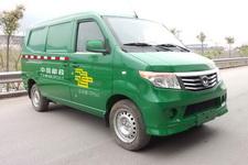 北京牌BJ5020XYZAJN5X1BEV型纯电动邮政车图片
