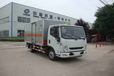 红宇牌HYJ5040XRYB型易燃液体厢式运输车图片