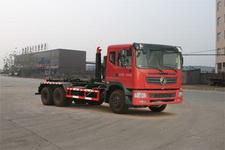 程力威牌CLW5251ZXXT5型车厢可卸式垃圾车