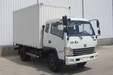 北京牌BJ5074XXYP10HS型厢式运输车图片