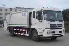 沃达特牌QHJ5167ZYS型压缩式垃圾车