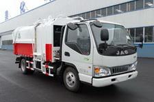 树山牌SSS5072ZZZ型自装卸式垃圾车