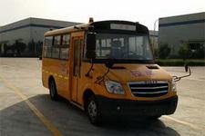海格牌KLQ6599XE5B型小学生专用校车图片