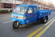 7YPJZ-1675PD12时风自卸三轮农用车(7YPJZ-1675PD12)