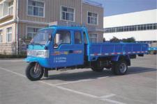 7YPJZ-16100PA4五征三轮农用车(7YPJZ-16100PA4)
