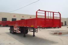 鲁岳9.5米24吨2轴半挂车(LHX9300)