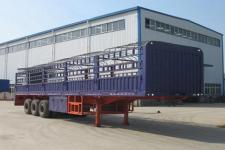 楚胜12.5米31.3吨3轴仓栅式运输半挂车(CSC9400CXY)