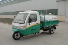 7YPJ-14100GXE奔马罐式三轮农用车(7YPJ-14100GXE)