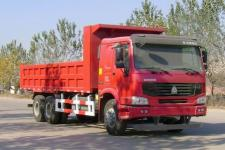 豪沃6.3米车厢自卸车