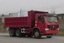 豪沃牌ZZ3257N2947D2型自卸汽车图片