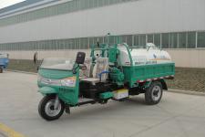 奔马牌7YP-14100GXE型罐式三轮汽车图片