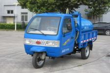 双峰牌7YPJ-1175GXE型罐式三轮汽车图片