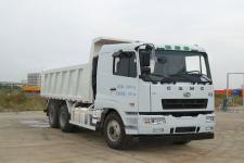 华菱之星牌HN3250B34D4M4型自卸汽车图片