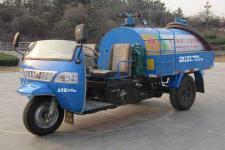 7YP-11100G1五征罐式三轮农用车(7YP-11100G1)