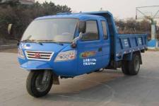 7YPJZ-16100PDA6五征自卸三轮农用车(7YPJZ-16100PDA6)