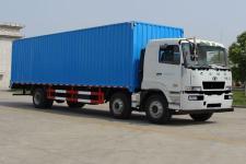 华菱国四前四后四厢式运输车220-261马力15-20吨(HN5250XXYC24E8M4)