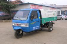 双峰牌7YPJZ-1150DQ型清洁式三轮汽车图片