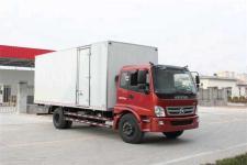 福田奥铃国四单桥厢式运输车160-190马力5-10吨(BJ5169XXY-AA)
