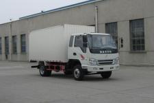 大运轻卡国四单桥厢式运输车102-120马力5吨以下(CGC5040XXYHBC33D)
