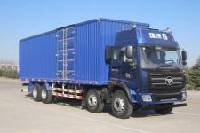 福田瑞沃国四前四后八厢式运输车241-310马力15-20吨(BJ5315XXY-2)
