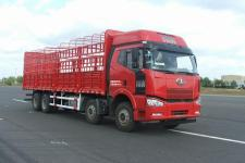 一汽解放国四前四后八仓栅式运输车296-375马力15-20吨(CA5310CCYP66K2L7T4E4)