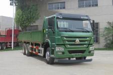 豪沃国四后双桥,后八轮货车269马力14吨(ZZ1257M4347D1)