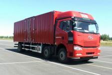一汽解放j6M9.6米厢式货车