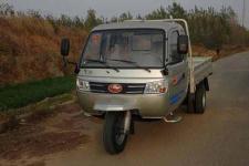 7YPJZ-16150P9五征三轮农用车(7YPJZ-16150P9)
