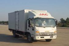 江淮帅铃国四单桥厢式运输车131-160马力5吨以下(HFC5081XXYP71K1C6)