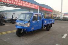 时风牌7YPJZ-17100P5型三轮汽车图片
