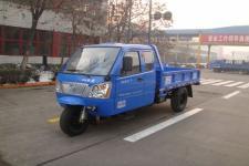 时风牌7YPJZ-14100P3型三轮汽车图片