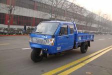 时风牌7YPJZ-14100P5型三轮汽车图片