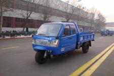 时风牌7YPJZ-14100P4型三轮汽车图片