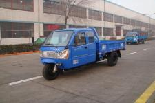时风牌7YPJZ-17100P1型三轮汽车图片