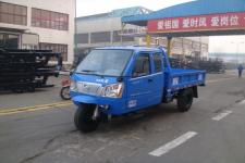 时风牌7YPJZ-17100P7型三轮汽车图片