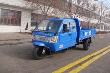 7YPJZ-17100PDA时风自卸三轮农用车(7YPJZ-17100PDA)