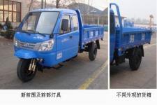 时风牌7YPJZ-17100PD9型自卸三轮汽车图片