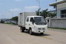 时代汽车国四单桥厢式运输车82-95马力5吨以下(BJ5036XXY-B3)