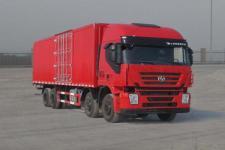 上汽红岩国四前四后八厢式运输车350-430马力15-20吨(CQ5315XXYHTG466)