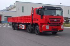 红岩国四前四后八货车290马力19吨(CQ1315HMG466V)