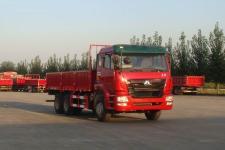 重汽豪瀚国四后双桥,后八轮货车339-375马力15-20吨(ZZ1255N4346D1)