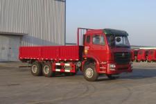 豪瀚国四后双桥,后八轮货车280马力15吨(ZZ1255M4346D1)