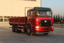 豪瀚国四后双桥,后八轮货车280马力15吨(ZZ1255M4046D1)