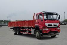 斯达-斯太尔牌ZZ1251M5841D1型载货汽车图片