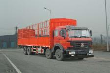 北奔牌ND5310CCYZ10型仓栅式运输车图片