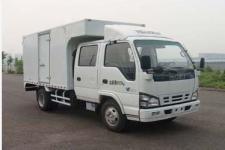 庆铃国四单桥厢式运输车120马力5吨以下(QL5040XXYA1HW)