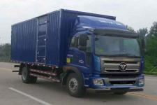 福田瑞沃国四单桥厢式运输车170马力5-10吨(BJ5145XXY-2)