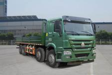 豪沃国五前四后八货车320马力20吨(ZZ1317N4667E1LB)
